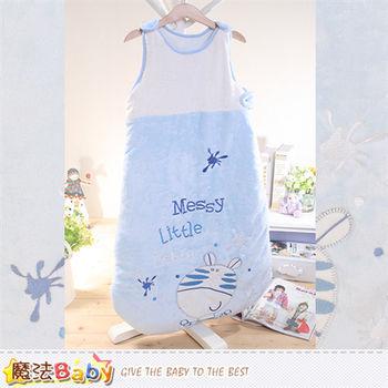 魔法Baby~嬰幼兒睡袋 柔舒雪絨加厚鋪棉極暖防踢睡袋 ~k35971