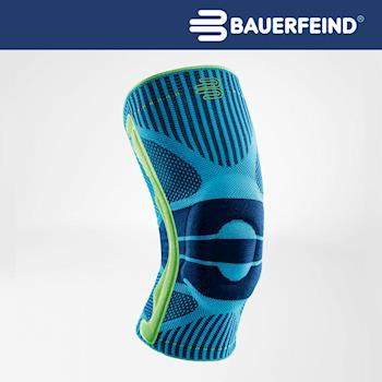 Bauerfeind 德國 頂級專業護具 Knee Support 機能款 膝寧護膝-藍色