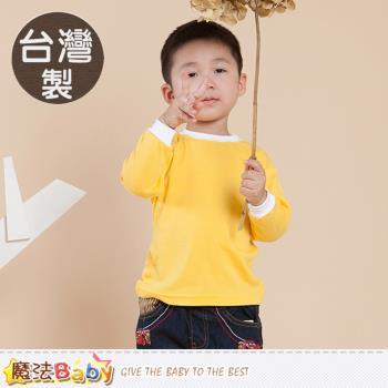 魔法Baby 幼童內衣 台灣製純棉長袖T恤 內衣(2件一組)~k60197
