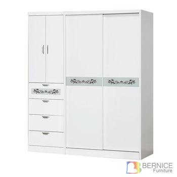 Bernice-查多白色四抽6尺衣櫃