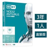 ESET NOD32 Antivirus 防毒軟體 - 1人3年盒裝版 新購