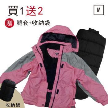 Outdoorbase 買1送2 送保暖腿套+收納袋 頂級保暖抗風外套 格紋抗撕裂布內加絨鋪底