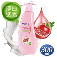 【雪芙蘭】滋養乳液《細白修護》300ml