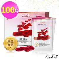 Sesedior金箔玫瑰美白保濕面膜100片