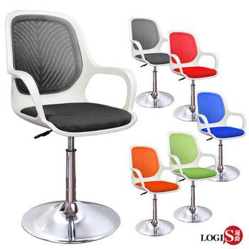 LOGIS 白羽涼背低吧椅吧檯椅/美容椅/休閒椅/美髮椅/旋轉椅/工作椅 6色【W96A0】