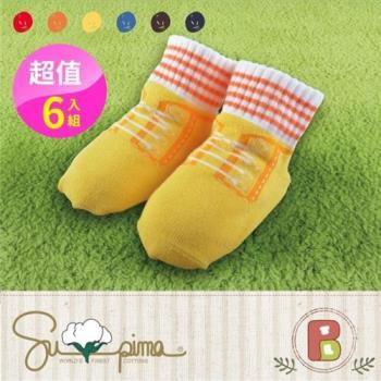【PEILOU】貝寶Supima美國棉萊卡止滑寶寶襪-活力運動(6雙一盒裝)