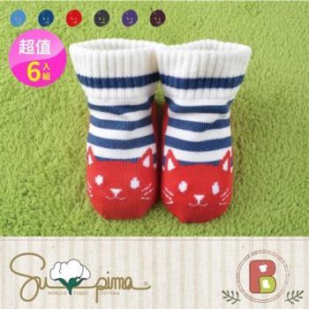 【PEILOU】貝寶Supima美國棉萊卡止滑寶寶襪-貓咪(6雙一盒裝)