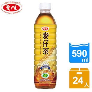 愛之味 麥仔茶590ml(24入/箱)