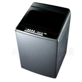 Panasonic國際牌15KG 變頻直立式洗衣機NA-V168DBS-S(買就送)