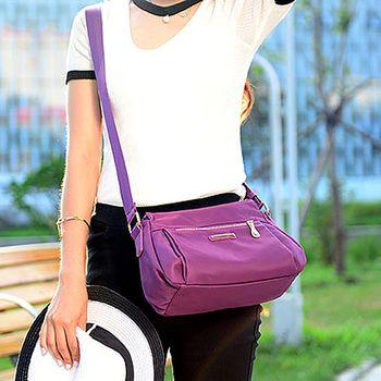 【Acorn*橡果】韓風時尚牛津布防水斜背包6550(紫色)