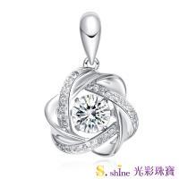 【光彩珠寶】10分 日本舞動鑽石項鍊 繁星