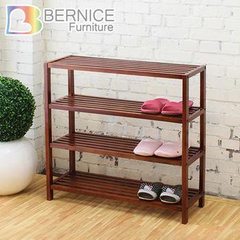 Bernice-維勒實木鞋架