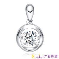 【光彩珠寶】日本舞動鑽石項鍊 北極星 GIA0.3克拉 D VS2