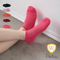 【PEILOU】貝柔機能抗菌萊卡除臭襪-女船型氣墊襪(單雙)
