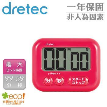 【dretec】Soap大螢幕計時器-桃紅