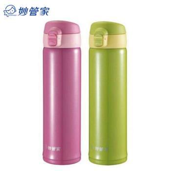 妙管家 彈蓋安全開關真空保溫杯保溫瓶530ml(2入超值組)