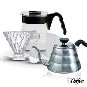 【TCoffee】HARIO完美手作咖啡2件組(黑色咖啡壺組、細口壺1000ml)