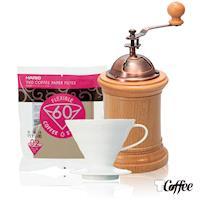 【TCoffee】HARIO經典現磨咖啡3件組(濾杯、濾紙100張、手搖磨豆機)
