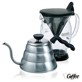 【TCoffee】HARIO免濾紙手作咖啡2件組(咖啡分享杯、細口壺1000ml)