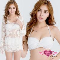 天使霓裳  比基尼 輕夏沁涼 三件式鋼圈泳衣泳裝(白M~XL) JH8323