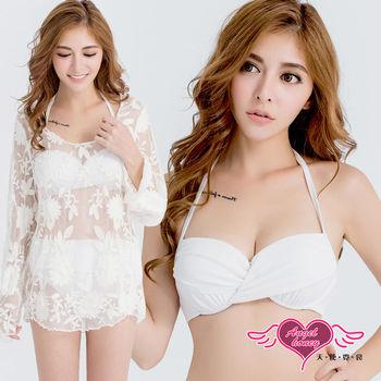 天使霓裳 比基尼 輕夏沁涼 三件式鋼圈泳衣泳裝(白M~XL)