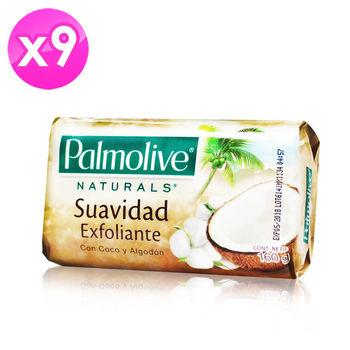 【進口 Palmolive】椰子香皂 160g ( 9入組 )