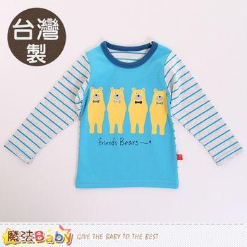 魔法Baby 童裝 台灣製兒童秋冬長袖T恤~k60186