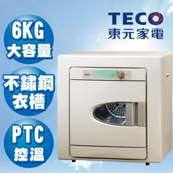 TECO東元6公斤不鏽鋼乾衣機QD6581NA