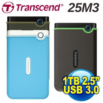 【Transcend】創見 StoreJet 25M3 1TB 2.5吋 USB3.0 軍規防震行動硬碟