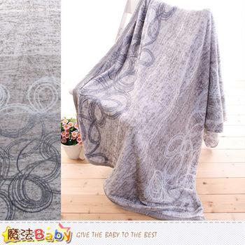 魔法Baby法蘭絨毛毯 150x200cm包邊款 四季毛毯 w63025