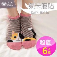 【PEILOU】貝柔貓日記萊卡超彈性船型襪-Day8 Hello(6雙)