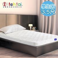 德泰 防蹣透氣學生床-單人3.5尺