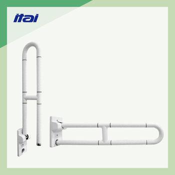 【ITAI】一太可折式安全扶手 (ET-SB1000-70CM)