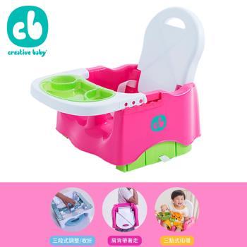 Creative Baby 創寶貝- 攜帶式輔助小餐椅(Booster Seat) 三色可選(蘋果綠/嬰兒藍/蜜桃紅)