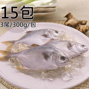 【天和鲜物】澎湖小金鲳15包〈3尾/300g/包〉
