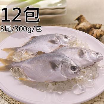 【天和鲜物】澎湖小金鲳12包〈3尾/300g/包〉