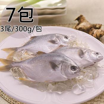 【天和鲜物】澎湖小金鲳7包〈3尾/300g/包〉