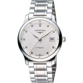 LONGINES 浪琴 Master 巨擘系列真鑽機械腕錶-銀/39mm L27934776