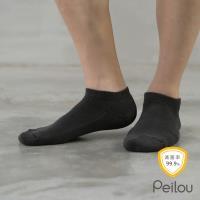 【PEILOU】貝柔機能抗菌萊卡除臭襪-船型氣墊襪(單雙-男.女適穿)