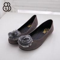 【88%】舒適絨毛可愛配飾 麂皮質感 圓頭平底包鞋 娃娃鞋(2色)