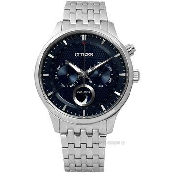 CITIZEN 星辰表 / AP1050-56L / 雅緻文藝月相顯示藍寶石水晶光動能不鏽鋼手錶 藍色 42mm