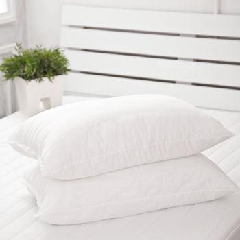 【Domo】絕不起塵螨新光紡織纖維棉舒適枕頭(2入)