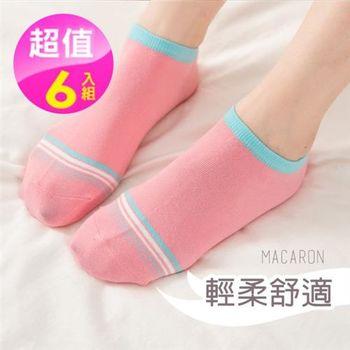 【PEILOU】貝柔馬卡龍棒棒糖萊卡超彈性船型襪-細緻條紋(6入組)