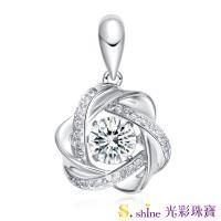 【光彩珠寶】日本舞動鑽石項鍊 繁星 GIA0.3克拉 E VS2