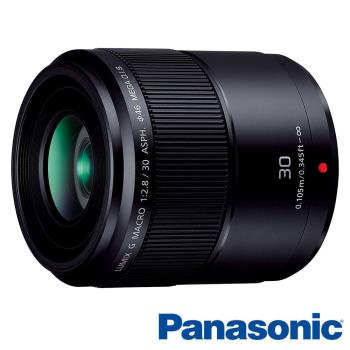 Panasonic Lumix G Macro 30mm F2.8 ASPH. MEGA OIS 微距鏡頭(30 2.8,台灣松下公司貨)