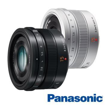 Panasonic LEICA DG 15mm F1.7 定焦鏡(15 1.7台灣松下公司貨)