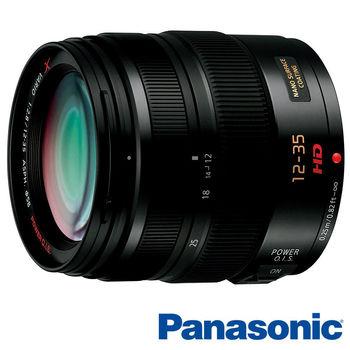 Panasonic G X 12-35mm F2.8 (12-35,台灣松下公司貨)
