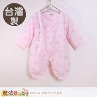 魔法Baby 嬰兒兔裝 台灣製專櫃暖純棉秋冬綁帶兔裝~a14059_c