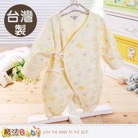 魔法Baby 嬰兒兔裝 台灣製專櫃暖純棉秋冬綁帶兔裝~a14059_b