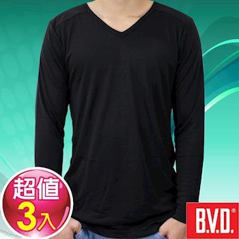 BVD 光動能迅熱V領長袖衫(3件組)-台灣製造